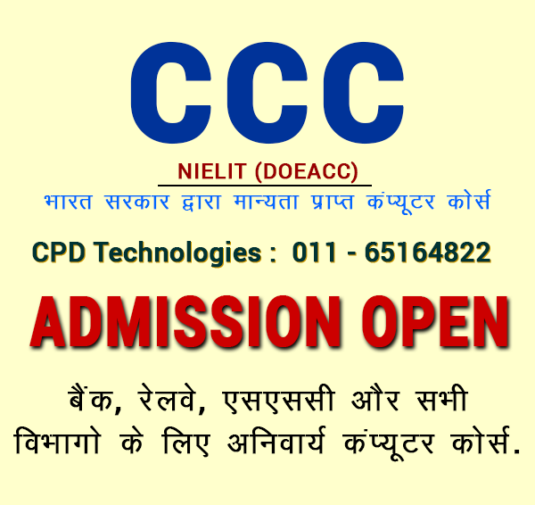 cpd-ccc